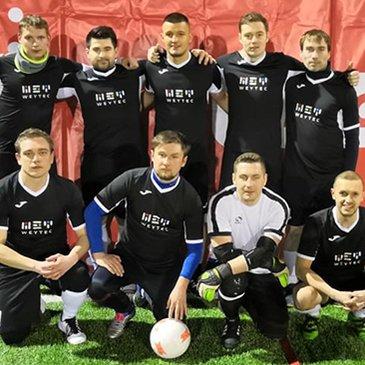 Команда чемпионата по футболу 2019
