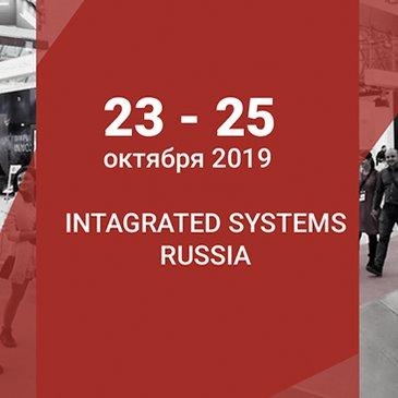 Выставка ISR 2019