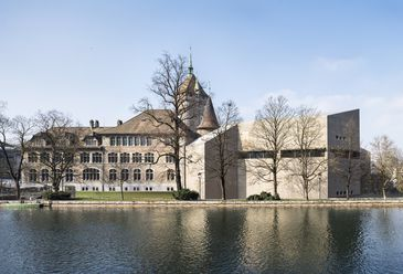 Национальный музей Цюриха