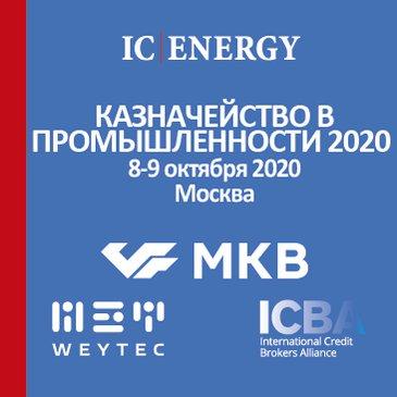 IC Energy
