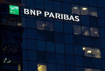 БНП ПАРИБА Банк