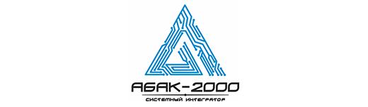 АБАК200