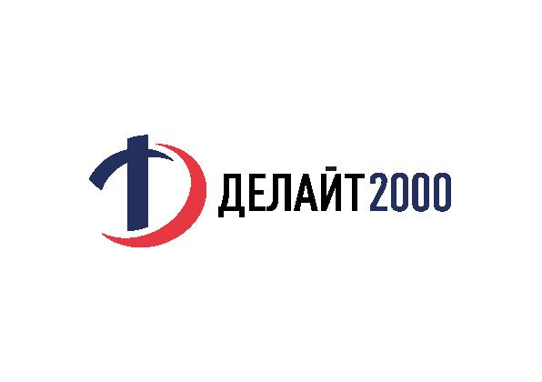 Delight 2000